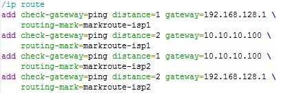 ip route